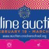 2017 Online Auction